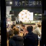 Pappla Papierlampen  in einem Kölner Sushi Restaurant